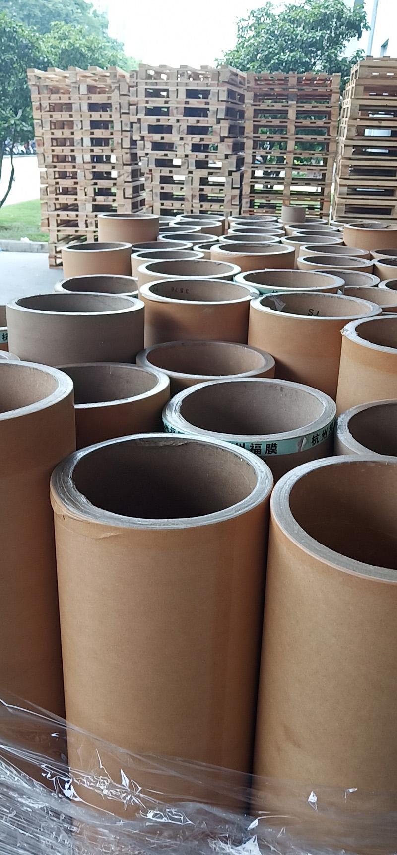 专业回收六寸纸管